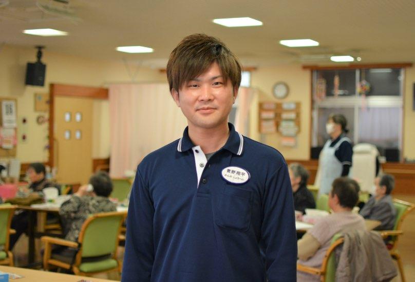 菅野 翔平 やがわせデイサービス・サブリーダー/生活相談員/2016年度中途入職